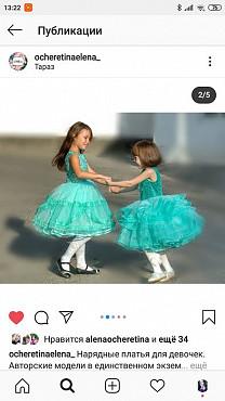 Детские нарядные платья Тараз