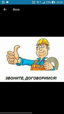 Услуга сантехника Степногорск