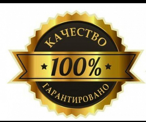 Электрик Атырау