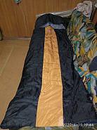 Спальник зимний Степногорск