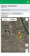 Спутникпен жылқы бағуға GPS 6-8 айға батарейкасы жететін Жезказган