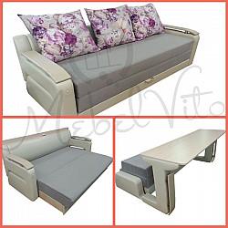 НОВИНКА ДИВАН ТРАНСФОРМЕР 3 в 1 , мебель диван стол кровать Байзак