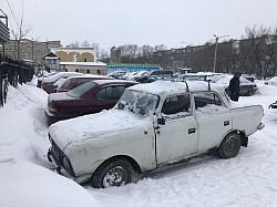 Выкуп на утилизацию Степногорск