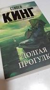 Книги-бестселлеры Кызылорда