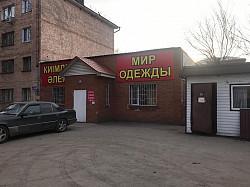 Аренда помещения  с хорошей проходимостью Павлодар