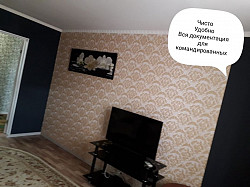 3х комнатная квартира в мкр. Астана Уральск