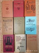 Книги советские Алматы