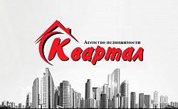 Продам 1 комнатную квартиру Петропавловск