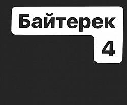 Участок Байтерек 4 Срочно Кызылорда
