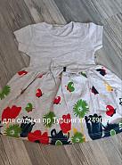 Платье для девочек Атырау