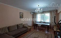 Продается 3-х комню квартира мкн. Астана Тараз
