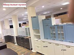 Модульные кухни от нестандартных размеров до дизайнерских решений Уральск