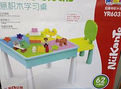 Стол для лего детский игровой Усть-Каменогорск