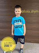 Детская одежда на мальчиков Шымкент