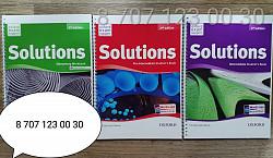 Solutions все уровни! комплекты учебников Алматы
