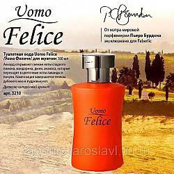 Продам мужской парфюм от Faberlic Петропавловск