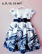 Распродажа детской одежды! Алматы