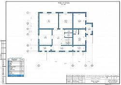 Продам дом в черновой отделке в районе уркер Нур-Султан