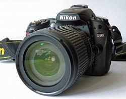 Nikon d90 Нур-Султан