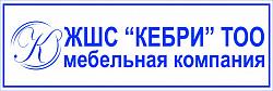 Изготовление качественной корпусной мебели Алматы