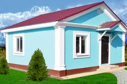 Продам дом в Тургене Алматы
