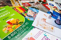 Печать листовок, лифлетов, бланков, бирок, производство пластиковых карт Алматы