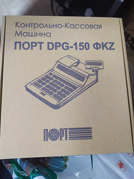 Онлайн кассовый аппарат Порт DPG-150 ФKZ Алматы