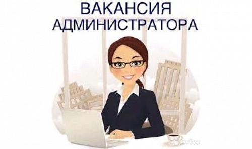 Требуется администратор Алматы