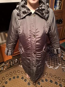 Куртка Алматы