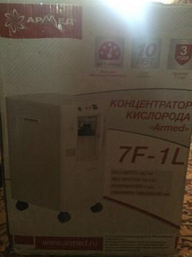 Кислородный генератор Уральск