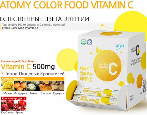 Витамин С 90 стиков со вкусом манго Алматы