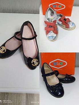 Обувь Шымкент
