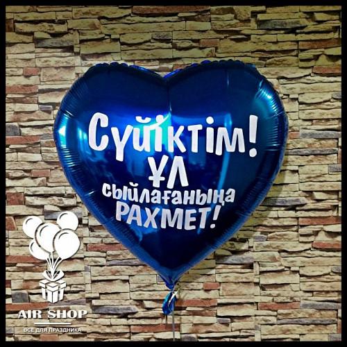 ШАРИКИ В РОДДОМ. Шары для выписки из роддома Нур-Султан (Астана) Нур-Султан