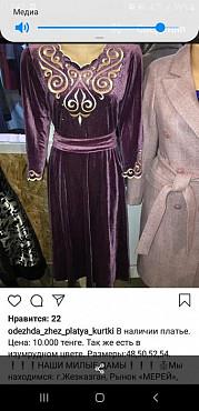 Продам жен.платье новый,размер 50 Жезказган
