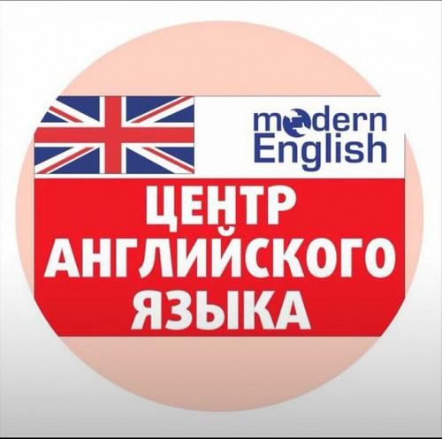 Английский язык! Летние цены! Семей