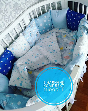 Комплект в кроватку Караганда