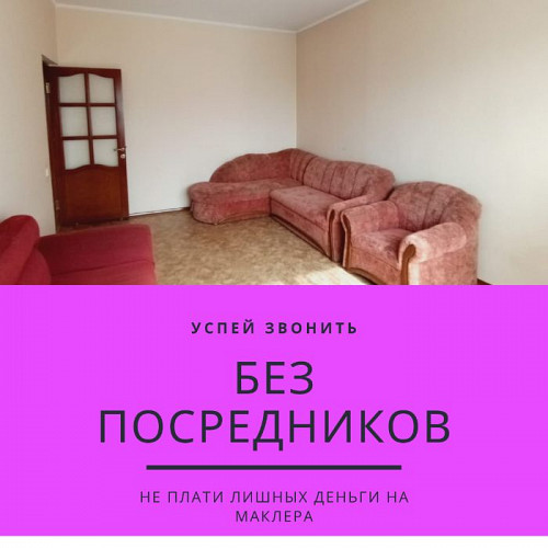 Снять 2 комнатную квартиру, в центре Алматы Алматы