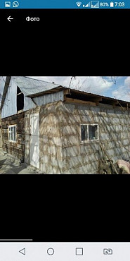 Продается дом Семей