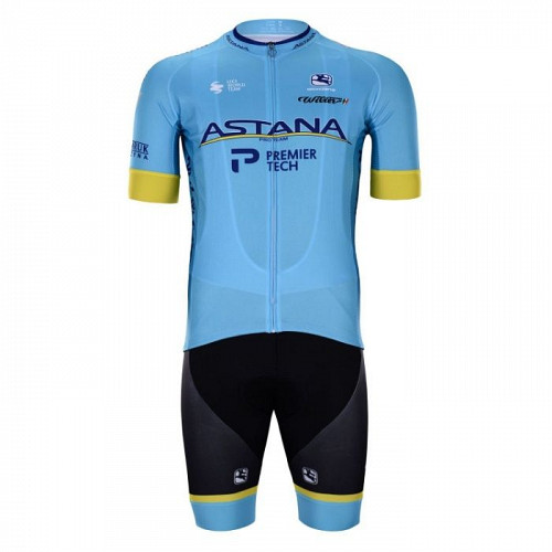 Astana 2020 велоформа Алматы
