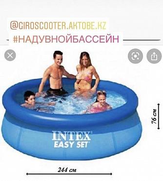 Бассейн надувной INTEX! 2,44/76см Актобе