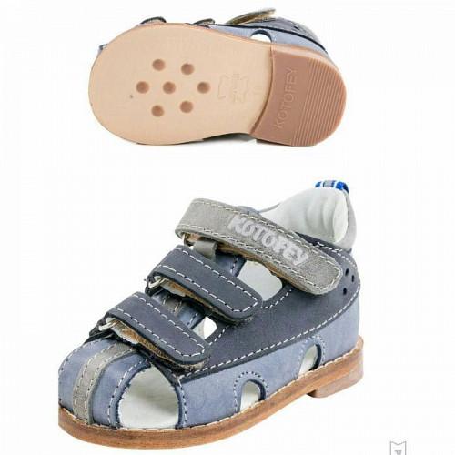 Лучшая детская ортопедическая обувь! Алматы