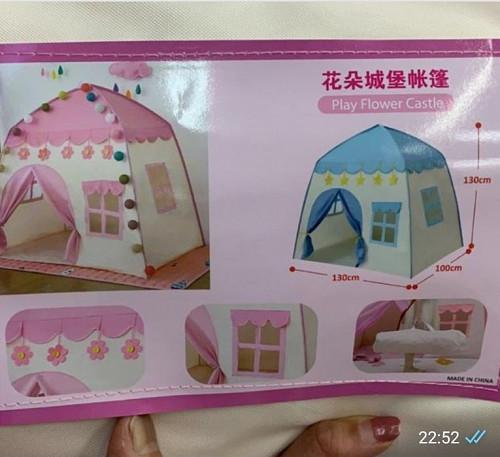 Игровая палатка шатер со склада Алматы