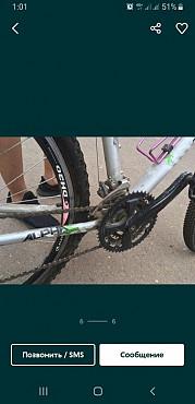Срочно продам велосипед Нур-Султан