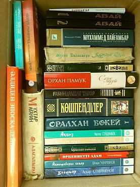 Казахский книги казакша китап Алматы