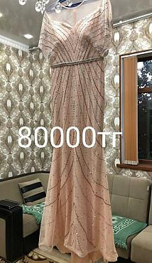 Платье Тараз