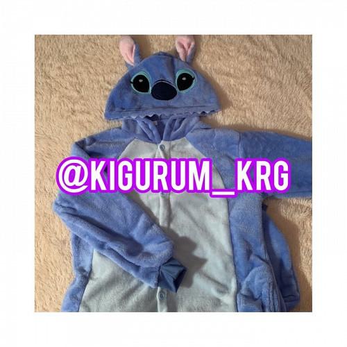 Пижама кигуруми Аршалы