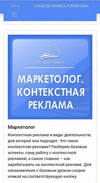 Онлайн профессии 2020 Алматы