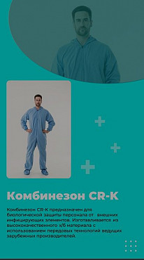 Одежда Алматы
