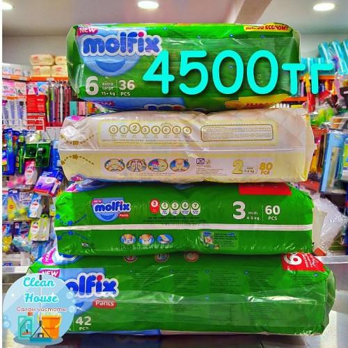 Clean House магазин мыло-моющих товаров Усть-Каменогорск