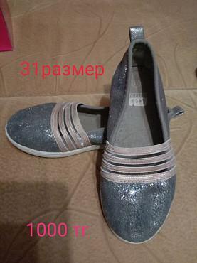 Обувь Актобе